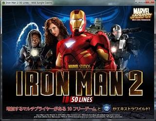 ironman2-1.jpg