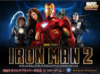ironman25.png