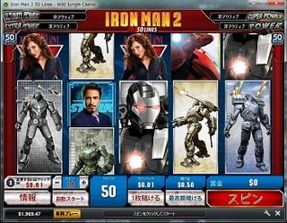 ironman2-2.jpg