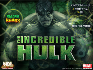 hulk25.png